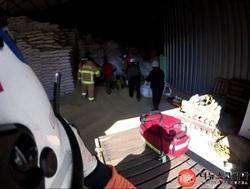 [동영상] 고흥소방서, 톤백(1t)포대에 담긴 쌀 매몰 현장에서 귀중한 생명 구조